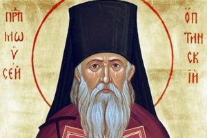 НАПУТСТВИЕ СТАРИЦЫ ДОСИФЕИ  ко дню памяти преподобного Моисея Оптинского