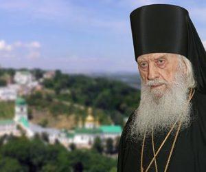 «РАНЬШЕ БЫЛА ЛЮБОВЬ И ПРОСТОТА. ПОЭТОМУ И СТАРЧЕСТВО БЫЛО» Воспоминания 92-летнего духовника Киево-Печерской лавры  Архимандрит Авраамий (Куява)