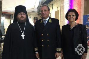 ПРАЗДНОВАНИЕ ДНЯ РОССИИ ВПЕРВЫЕ ПРОШЛО НА СЕРГИЕВСКОМ ПОДВОРЬЕ В ИЕРУСАЛИМЕ