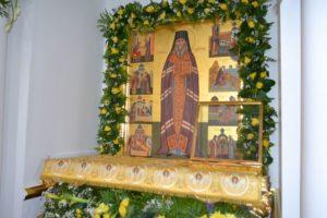 29 июня—празднование перенесения мощей святителя Феофана, Затворника Вышенского (2002)
