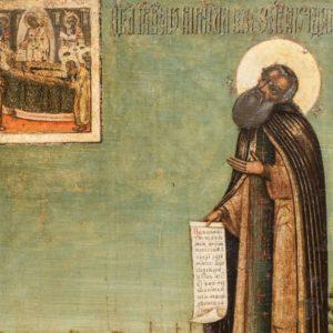 9/22 июня – день памяти преподобного Кирилла, игумена Белоезерского, собеседника преподобного Сергия Радонежского.