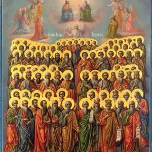 Неделя всех святых