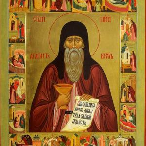 Память преподобного Агапита Печерского, врача безмездного