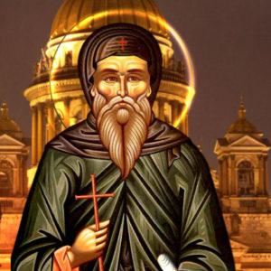 День памяти преподобного Исаакия, игумена Далматского