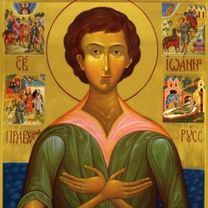 Русский Иоанн на греческой земле