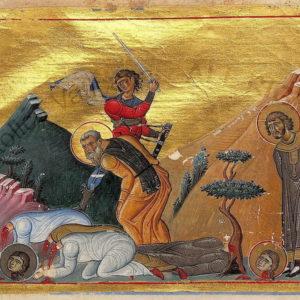 Перенесение мощей мучеников бессребреников и чудотворцев Кира и Иоанна (412)