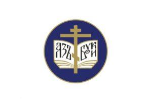 Синодальный отдел религиозного образования и катехизации проведет серию вебинаров для руководителей и сотрудников епархиальных отделов религиозного образования и православных учебных заведений  05.07.2018 16:46