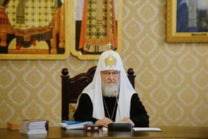 Святейший Патриарх Кирилл: Благодаря православной традиции наш народ преодолел все катаклизмы на своем историческом пути