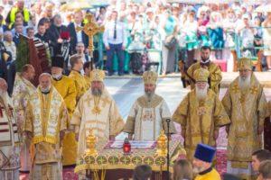 Украинская Православная Церковь торжественно отметила 1030-летие Крещения Руси