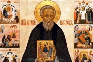 17 июля—память преподобного Андрея Рублева