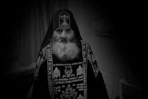 СКОНЧАЛСЯ ДУХОВНИК ПОЧАЕВСКОЙ ЛАВРЫ СХИАРХИМАНДРИТ ГЕОРГИЙ (СТЕЦЬ)