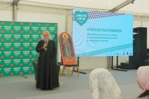 ЕПИСКОП ПАНТЕЛЕИМОН: ИСТИННОЕ ХРИСТИАНСТВО — НЕ ВНЕШНЕЕ, А ВНУТРЕННЕЕ ДЕЛАНИЕ