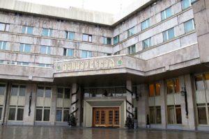Назначено новое руководство ХПП «Софрино» и гостиницы «Даниловская»