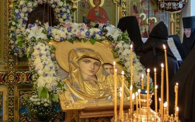 Слово в день празднования Казанской иконе Божией Матери. Схиархимандрит Кирилл (Павлов)