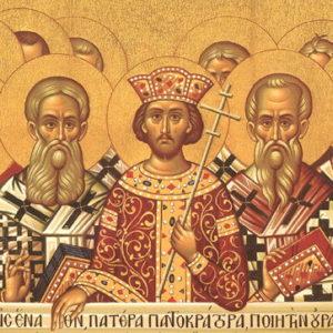 Память святых отцов шести Вселенских Соборов