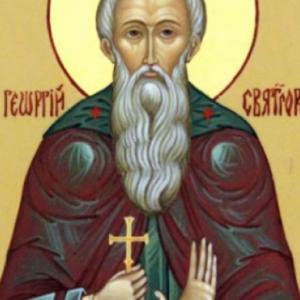 Память преподобного Георгия Иверского, Святогорца