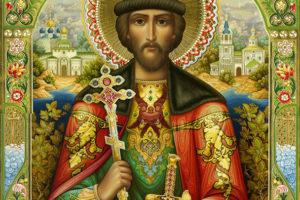 Память благоверного князя Андрея Боголюбского