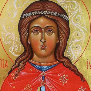 29 июля—память мученицы Иулии девы