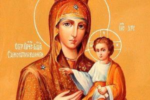 25 июля—праздник в честь иконы Божией Матери «Самонаписавшаяся»
