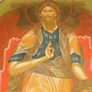 7 июля. Рождество святого Предтечи и Крестителя Господня Иоанна
