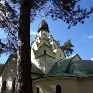 Поездка в Серафимо-Знаменский скит