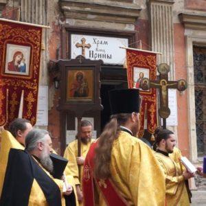 Празднование памяти св.равноапостольной княгини Ольги в храме св.Ирины