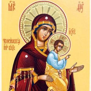 Празднование иконе Божией Матери Моденской (Косинской)