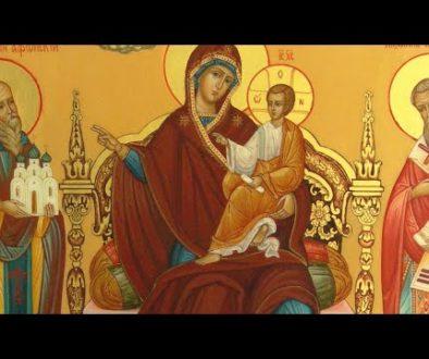 Праздник в честь иконы Божией Матери «Экономисса» («Домостроительница»)