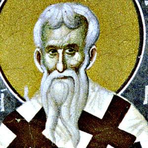 День памяти священномученика Мефодия, епископа Патарского