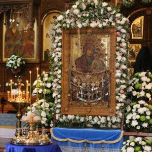 30 июля—празднование Святогорской иконе Божией Матери