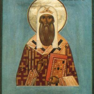 Память святителя Иова, Патриарха Московского и всея России (1607)