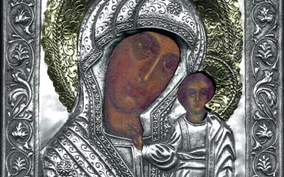 Праздник в честь иконы Божией Матери Казанской (Богородско-Уфимской)