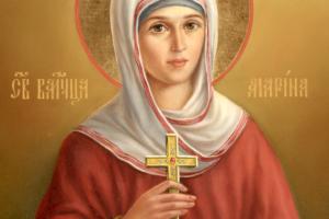30 июля. Святая великомученица Марина