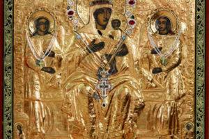 Праздник в честь Кипрской (Стромынской) иконы Божией Матери