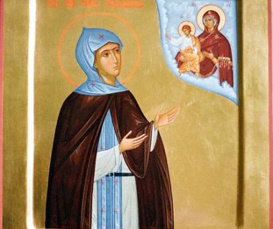 Празднование обретения мощей преподобной Софии Суздальской (1995)