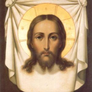 Празднование перенесения из Едессы в Константинополь Нерукотворного Образа Господа нашего Иисуса Христа (944)