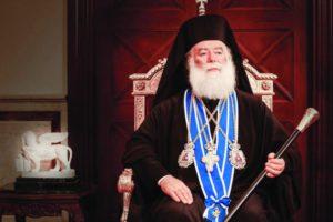Патриарх Александрийский и всей Африки Феодор II: Давлению на Церковь на Украине нельзя поддаваться