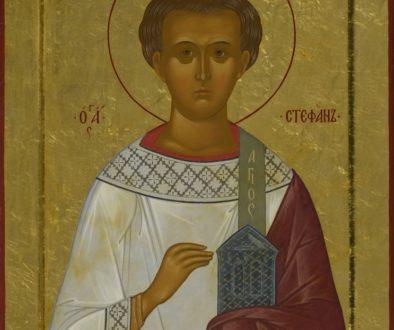 Празднование перенесения из Иерусалима в Константинополь мощей первомученика архидиакона Стефана (ок. 428)