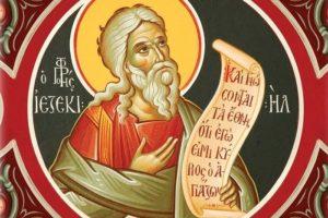 3 августа—день памяти святого пророка Божия Иезекииля (VI в. до Р.Х.)