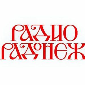 ДОСТУПНО БЕСПЛАТНОЕ ПРИЛОЖЕНИЕ РАДИО «РАДОНЕЖ» ДЛЯ СМАРТФОНОВ И ПЛАНШЕТОВ