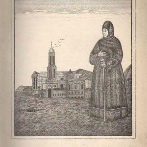 Подвижники русского благочестия XIX века: Матрона Наумовна (города Задонска)