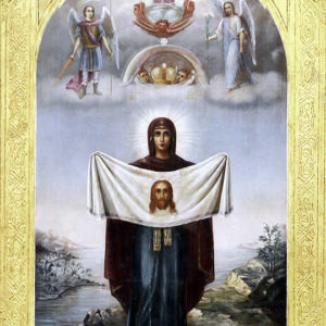 Икона Торжество Пресвятой Богородицы (Порт-Артурская)