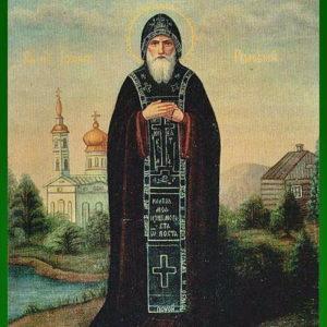 Память преподобного Иоанна Рыльского