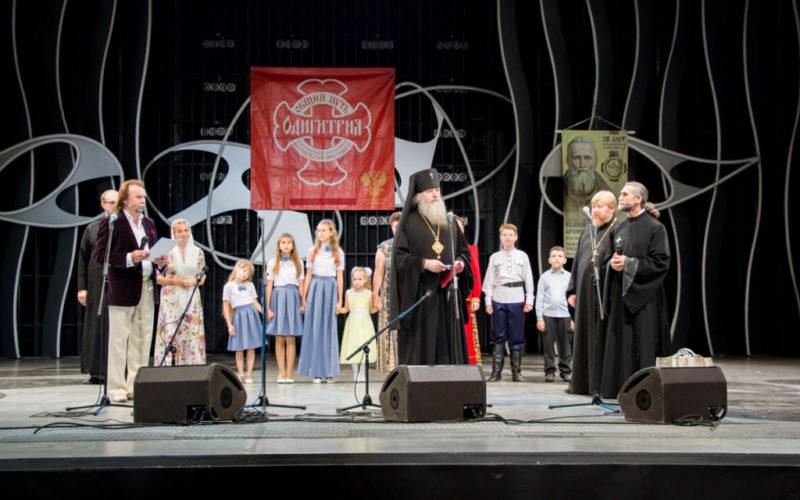 В Витебске прошел XVI Международный фестиваль «Одигитрия»