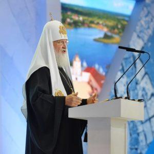 Святейший Патриарх Кирилл встретился с участниками III Международного православного молодежного форума