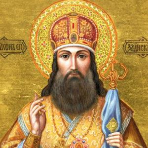 Преставление (1783), второе обре́тение мощей (1991) святителя Тихона, епископа Воронежского, Задонского чудотворца