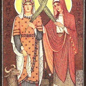 Мученики за веру: о подвиге святой Перпетуи