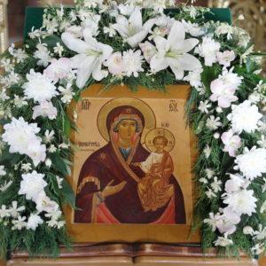 10 августа. Смоленской иконы Божией Матери