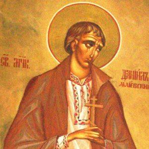Память мученика Даниила Черкасского