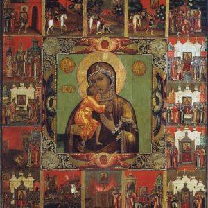 Празднование Феодоровской иконе Божией Матери